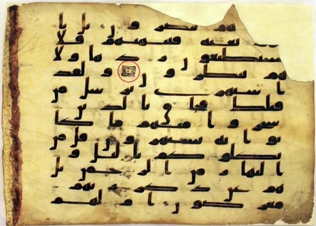 Photo of U Birminghamskoj biblioteci pronađen najstariji kur'anski rukopis