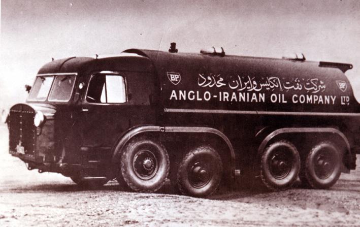 Photo of Prevara stoljeća: Kako se British Petroleum domogao iranske nafte