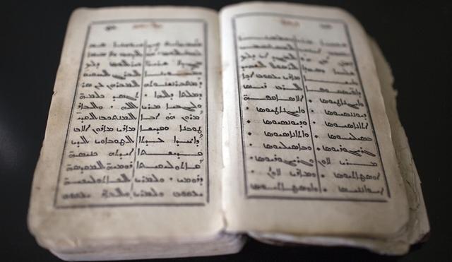 Photo of Jezik kojim je govorio Isa/Isus, a.s.