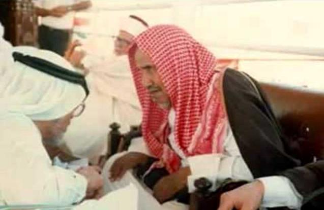 Photo of Šejh Bin Baz, zaštitnik siromaha i slabih