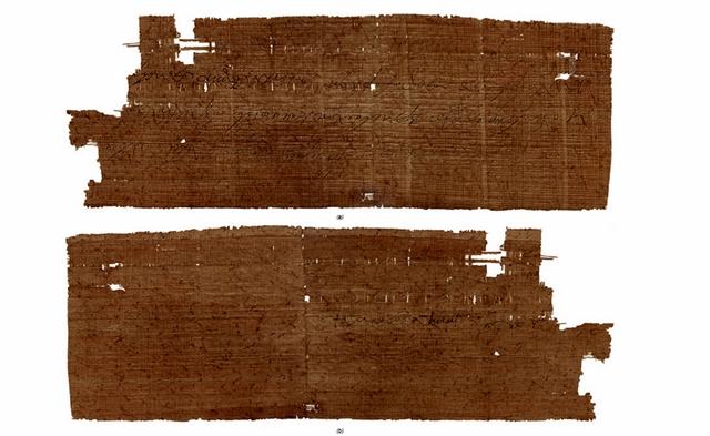 Photo of Najstariji sačuvani rukopis koji je pisao (diktirao) neki od ashaba