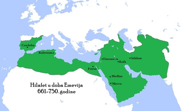 Photo of Muavija b. Ebi Sufjan – Osnivač dinastije Emevija (661-680. ili 41-60. H.g.)