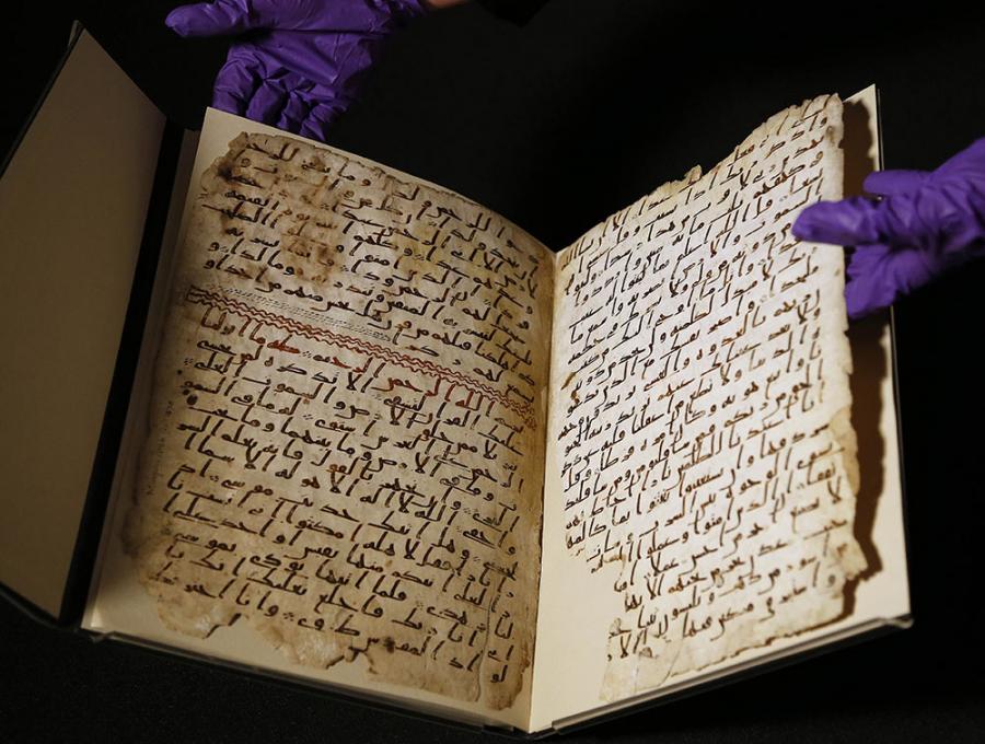 Photo of Otkrivena historija jednog od najstarijih Kur'ana