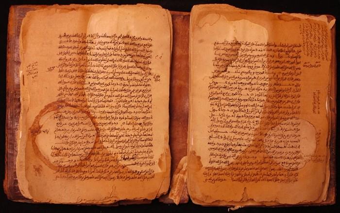 Photo of Islam u Tekstu i Riječi