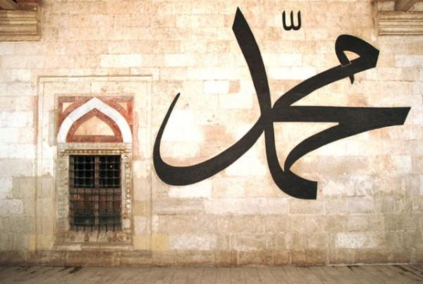 Photo of Poznate ličnosti o Muhammedu, s.a.v.s.