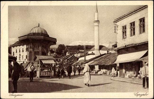 Photo of Strani putopisci o Sarajevu