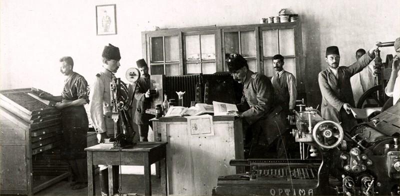 Photo of Osmanlije, štamparski stroj, ulema i uzroci intelektualnog mraka u islamskom svijetu