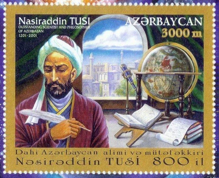 Photo of Nasir al-Din al-Tusi je 600 godina prije Darwina pisao o teoriji evolucije