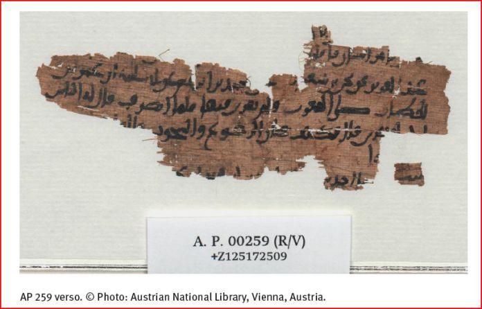 Photo of Najstariji sačuvani fragmenti neke hadiske zbirke – Muvetta Imama Malika