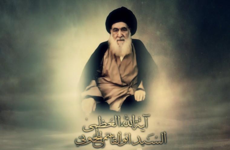"""Photo of Fondacija Mulla Sadra – """"Sedam kiraeta"""" su izmišljotina i nemaju nikakav racionalan smisao"""