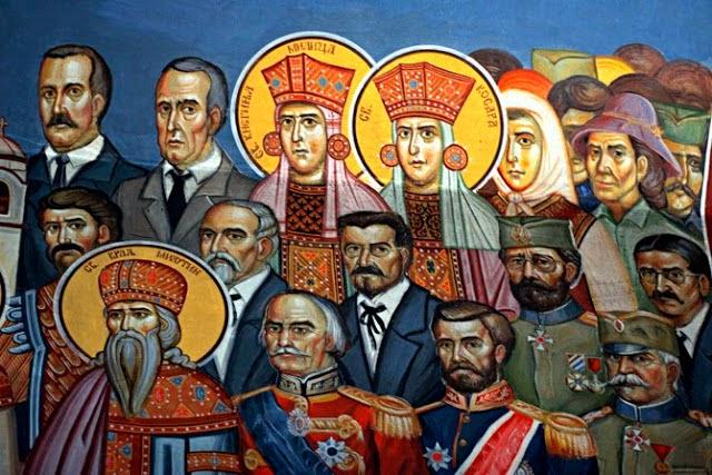 Photo of Primjeri srpskog krivotvorenja historije i brisanja svega bošnjačkog