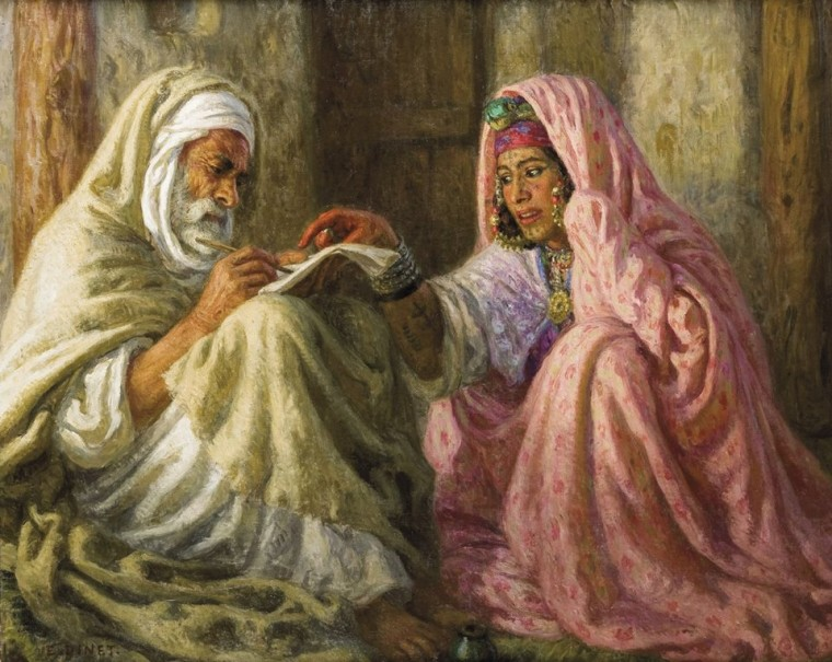 Photo of Umm al-Hasan, žena, učenjak i još pri tome čita hadise prisutnim muškarcima