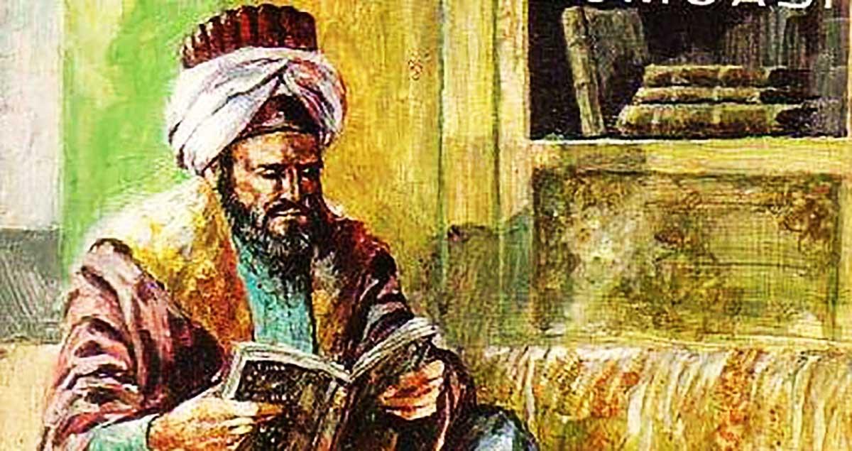 Photo of Biografije reis-ul-ulema: Mustafa Hilmi ef. Hadžiomerović (1882-1893)