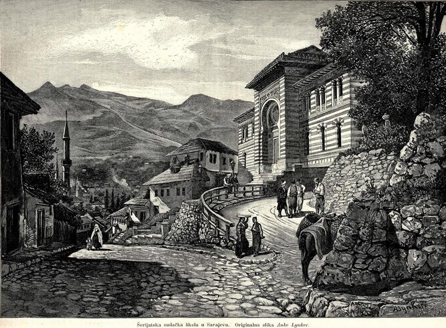 Photo of Šerijatska sudačka škola u Sarajevu – dokaz visokog obrazovanja iz 19. stoljeća