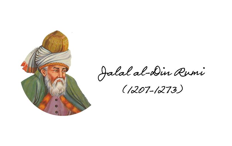 Photo of Rumijeve besjede o gramatičarima