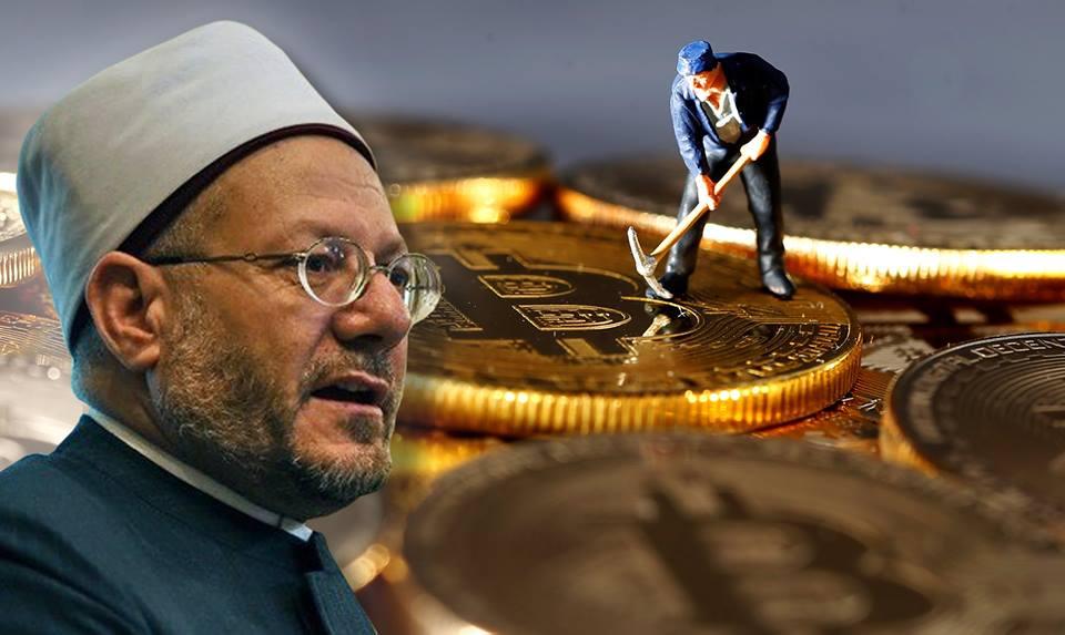 Photo of Egipatski muftija šejh Shawki Allam zabranio bitcoin
