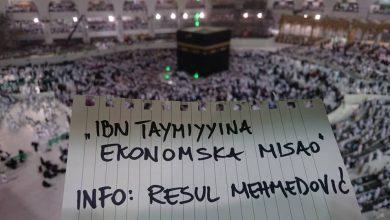 Photo of NOVO IZ ŠTAMPE: Ibn Taymiyyina ekonomska misao