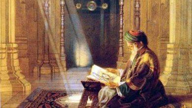 Photo of Islamska filozofija u doktrini, ciljevima i principima