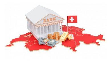 Photo of Švicarska decentralizacija – Lekcija za Bosnu i Hercegovinu