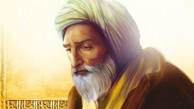 Photo of Ekonomski značaj filozofije Ibn Tufayla