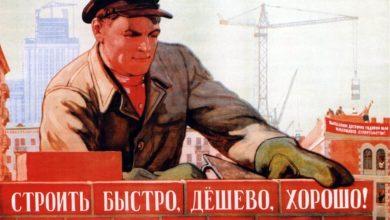 Photo of Cilj socijalizma je izrabljivanje radnika