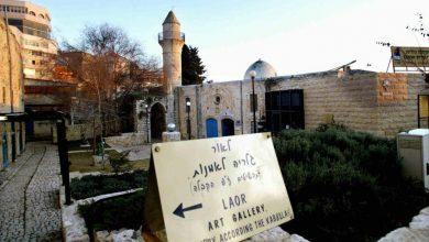Photo of Izraelska općina od džamije stare 1300 godina napravila kafanu