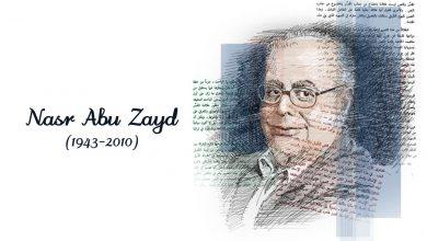 Photo of Nasr Abu Zayd: Pitanje Islamske države