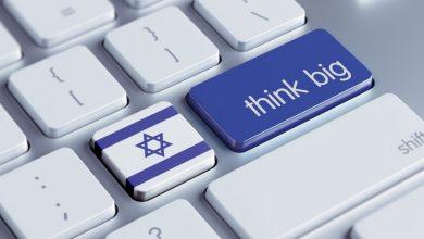 Photo of Kako je Izrael od borbe za opstanak postao vojno-tehnološki gigant