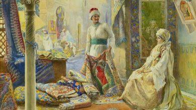 Photo of Osmanski sistem određivanja cijena