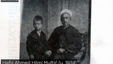 Photo of Hafiz Ahmed Hilmi ef. Muftić: Ne trebaju mi sedmice, četeresnice i tevhidi