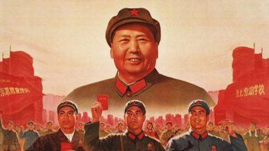 Photo of Kulturna revolucija Mao Cedunga – mračna strana kineske historije