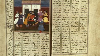 Photo of O najstarijim rukopisima Šahname (شاهنامه)