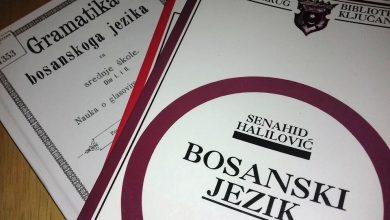 Photo of Zašto bosanski jezik nije bošnjački jezik?