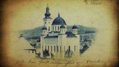 Photo of Kada i kako je izgrađena pravoslavna crkva u Tuzli