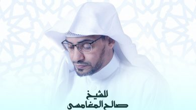 Photo of Saudijski učenjak zbog tvita sklonjen sa pozicije imama