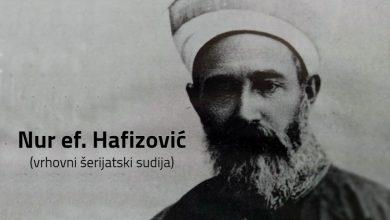 Photo of Nur ef. Hafizović, vrhovni šerijatski sudija u Bosni do 1916. godine