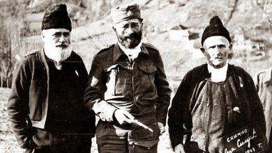 Photo of Svećenici u četničkoj odori – Uloga SPC-a u četničkom pokretu