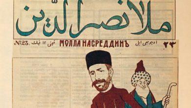 Photo of Molla Nasreddin, prvi muslimanski satirični magazin (1906-1931)