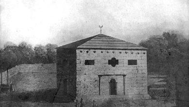 Photo of Prvu džamiju u Francuskoj izgradio je krstaški vitez u 12. ili 13. stoljeću