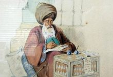 Photo of Ibn Hazm o vrlinama znanja