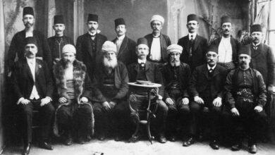 Photo of Osnivanje prve bošnjačke stranke (1906): Brinula se o imetku begova