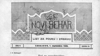 "Photo of Hafiz Ibrahim Mehinagić (1929): ""Sposobnost"", a ne ""klerikalizam"" i ""podobnost"""