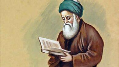 Photo of O Kitab al-Haragu, najpoznatijem djelu Imama Abu Jusufa