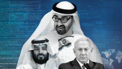 Photo of Zašto su Arapi tako nemoćni?