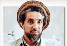 Photo of AHMAD SHAH MASSOUD – Lav od Panjshira